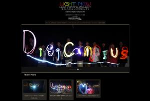 LIGHT NOWサイトimage